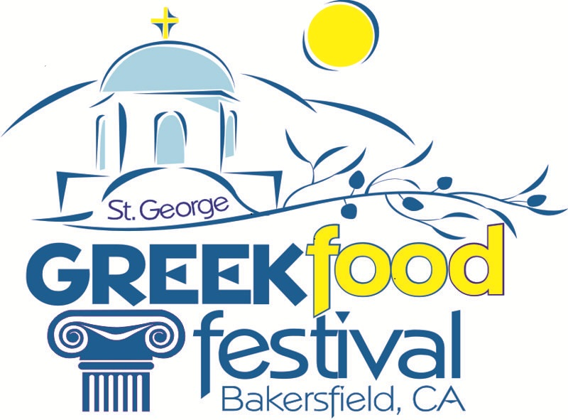 Greek Food Festival Logo